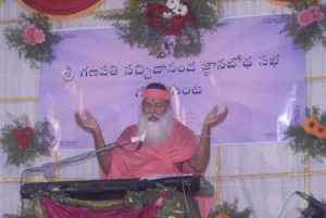 13G Swamiji inspires devotees to chant the holy name Digambara Digambara